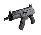 Galil ACE Pistol - 7.62X39MM