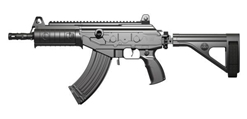 Galil ACE Pistol -7.62X39MM w/ Stabilizing Brace