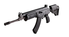 Galil ACE Rifle - 7.62X39MM