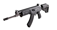 Galil ACE Rifle - 7.62X39MM Non LE/MIL