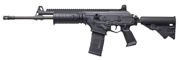 Galil ACE Rifle - 5.56 NATO
