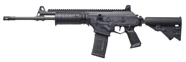 Galil ACE Rifle - 5 56 NATO